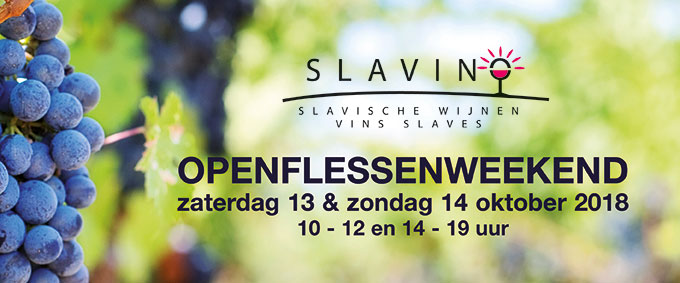 Open Flessen Weekend Oktober 2018